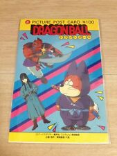 DRAGON BALL PICTURE POST CARD Retro Goods Son Goku Pilaf Corps Toei 1980s