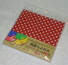 80sheets Double Sided Origami Paper 4colors Dot/Stripe Print From Japan