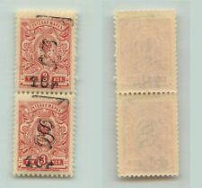 Armenia 1919 SC 146 MNH vertical pair . e7816