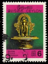 "CEYLON 434 (SG556) - Public Education ""Ath Pana Elephant Lamp"" (pa57878)"