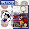 Osamu Tezuka Keychain figure Banpresto Bon Bon magici Lilly Marvelous Melmo