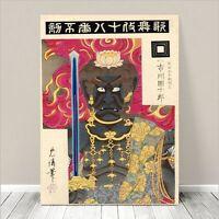 "Vintage Japanese Kabuki Art CANVAS PRINT 36x24"" Fudo ~ Kunichika #71"
