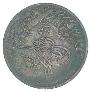 SILVER - WORLD COIN - 1896 Egypt 20 Qirsh - World Silver Coin *866