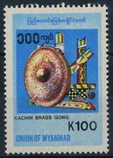 Myanmar 2000 Mi. 351 Nuovo ** 100% Strumenti musicali antichi