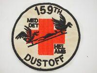159th Medical Detachment Helicopter Ambulance Dust Off Patch Vietnam era