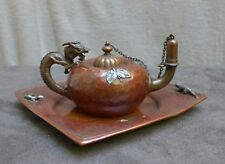 Gorham Co very nice cigar lamp on tray, sterling silver on copper U.S.A. Dragon