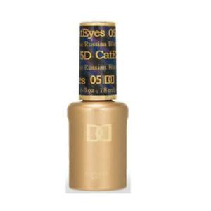 DND DC  15ml 5D Cat Eye Magnetic Gel Soak Off UV Gel Polish Art Nail - Pick Any.