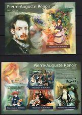 BURUNDI 2012 PIERRE-AUGUSTE RENOIR FRANCAIS VISUAL ARTIST JARDI STAMP IMPERF MNH