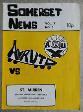 Ayr United v St. Mirren League Cup 1976 - 1977