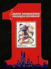 1 Malaysia 2009 Cartoon Unity Costumes Children (ms) MNH *glitter *unusual *odd