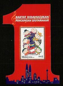 *FREE SHIP 1 Malaysia 2009 Cartoon Unity Costumes (ms MNH *glitter *unusual *odd