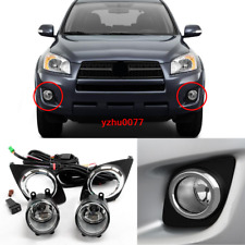 2009-2012 For Toyota RAV4 halogen Front Fog Light w/Bulbs + Switch + Wire 1set