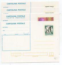 1981/82 ITALY REPUBBLICA 4 CARTOLINE POSTALI NUOVE B/6988