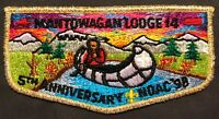 MERGED MANTOWAGAN OA LODGE 14 178 286 359 BSA HUDSON LIBERTY NOAC 1998 5TH FLAP
