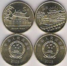 China 5 Yuan 2003 2 coins Taiwan Scenery Heritage Chikan Tower Chaotian UNC