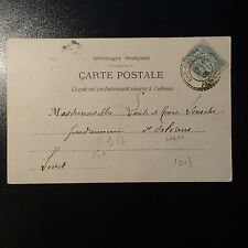 TYPE BLANC N°111 LETTRE COVER BFE CAD T. 24 BIR RABALOU ALGER CARTE CP LE PORT