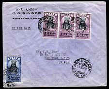 Äthiopien 200, 203(3), Kaiser Haile Selassie auf LP-Brief 17.5.46 nach New York