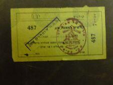 TEL AVIV MAS BULIM RED REVENUE CANCEL PIAD ON CINEMA TICEK 1970 ISRAEL