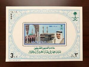 Saudi Arabia 1988 SC #1082a, MI #BL22 Souvenir Sheet King Fahd Mosques Mint NH