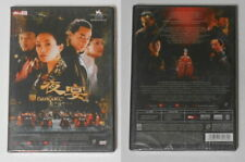 The Banquet  sealed China dvd