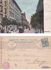 # ROMA: HOTEL DEL QUIRINALE E VIA NAZIONALE
