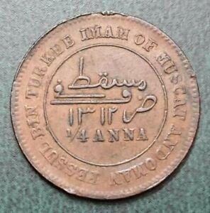 MUSCAT AND OMAN AH 1312 FAISAL 1/4 ANNA RARE COIN