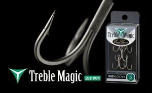 EVERGREEN Treble Magic hard to break. High-strength treble hook Choose Size