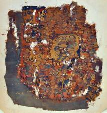 Coptic fabric animals designs Lot 163