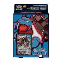 Pokemon Card Game Sword & Shield Starter Set VMAX Blastoise Korean NEW