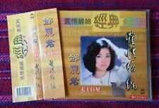 Teresa Teng ( 鄧麗君 ) ~ Greatest Hits ( Gold Disc ) ( Malaysia Press ) Cd