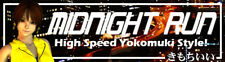MIDNIGHT RUN slap sticker car stance window bumper JDM high speed racing retro