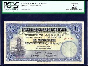 Palestine Currency Board 10 Pounds  1944   * RARE * series B