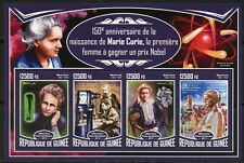 GUINEA 2017 150th BIRTH OF MARIE CURIE  SHEET MINT NH