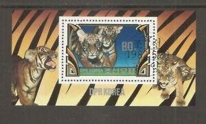 Korea SC # 2187 Tigers, Souvenir Sheet . MNH
