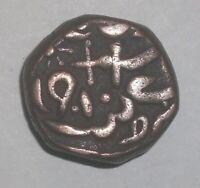 India Princely State Sirohi 1/4 Anna  1853 nice grade wt-10.6 very rare