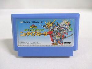 NES -- SD GUNDAM GACHAPON SENSHI 4 -- Can backup. Famicom. Japan game. 10991