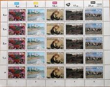 RSA SÜDAFRIKA SOUTH AFRICA 1993 Klb 912-16 Tourism Tourismus Lion Löwe MNH