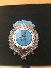 Soviet Union Military District Sport Badge