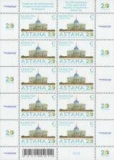 2018 Kazakhstan Architecture Astana City MNH