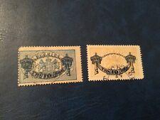 Stamps, Sweden, Sc#O26-O27, used