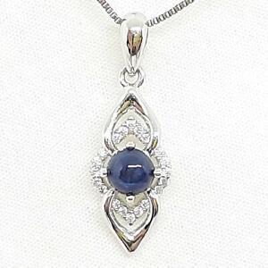 .60ctw Kanchanaburi Sapphire & Diamond Cut White Sapphire 925 Silver Pendant