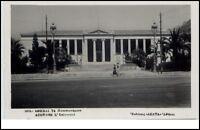 Athen Griechenland Postkarte ~1930/40 Partie an der Universität Athenes Greece
