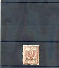 ITALY OFFICES CHINA, PEKING Sc 13(SA 9)**F-VF NH 1917 2c ORANGE BROWN $150
