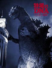 DNA of Tokusatsu Book JAPAN art works design Godzilla , Rodan, Mothra