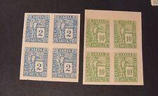 GERMANIA GERMANY Berliner Hansa Local -VerKehr 1886 Privat Lotto 2 quartine Mint