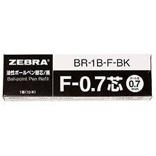 Stationery Zebra nuSpiral CC Ballpoint Pen Refill F-0.7 - 0.7 mm - Pack F/S SB