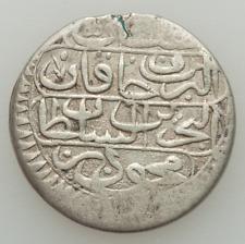 Rare 1735(1148 AH) Tunisia 1/4 Piastre- Nice