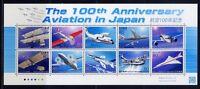 Japan 2010 Flugzeuge Aircraft Airplanes Luftfahrt 5392-401 Kleinbogen MNH
