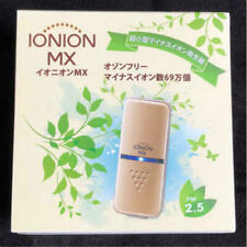 Ionion Mx Gold small lightweight portable air cleaner pollen minus ion Pm2.5 F/S