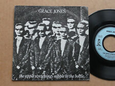 "DISQUE 45T DE GRACE JONES  "" THE APPLE STRETCHING """